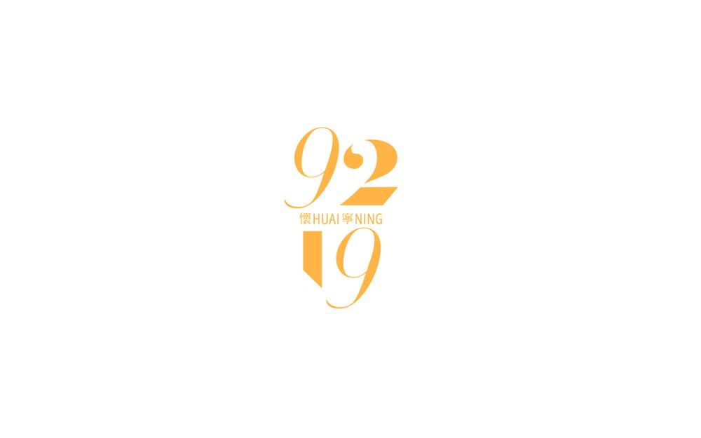 9219_logo-02.png