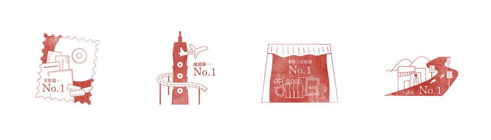 stamp-02.jpg