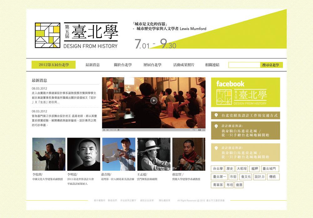 site_printscreen.jpg