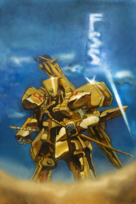 Knight of Gold.jpg