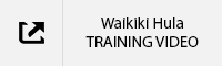 Waikiki Hula Training Video TAB.jpg