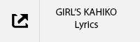 GIRL'S KAHIKO Lyrics Tab.jpg