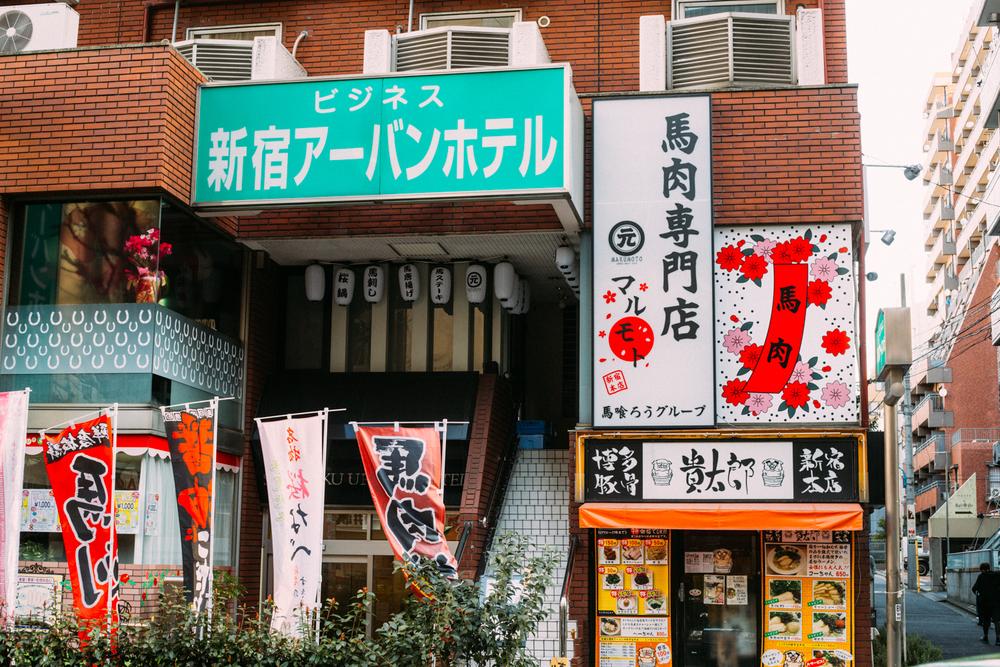 Horse Meat Shop