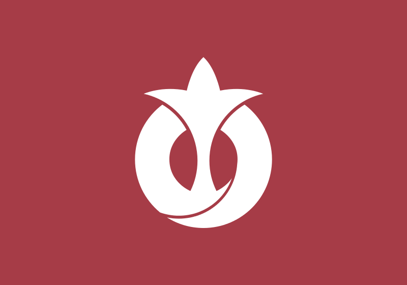 Aichi , a stylised  hiragana of あいち ( Aichi ). The emblem also expresses sunrise and an ocean's wave to indicate Aichi's location facing the  Pacific Ocean .
