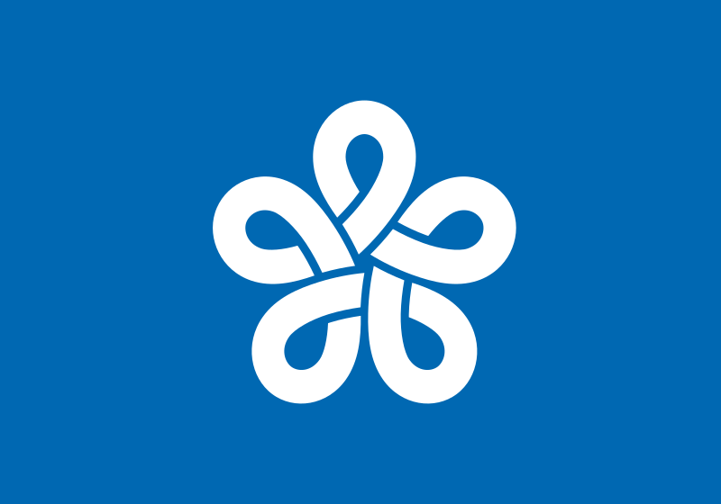 Fukuoka , a stylised hiragana of ふく ( fuku ). It also represents  ume (plum), the prefectural flower.