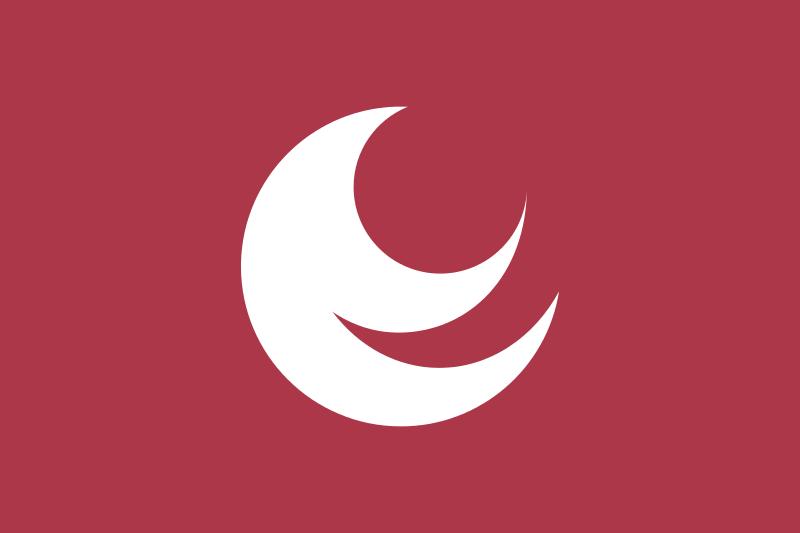 Hiroshima ,a stylized katakana of ヒ ( hi ).