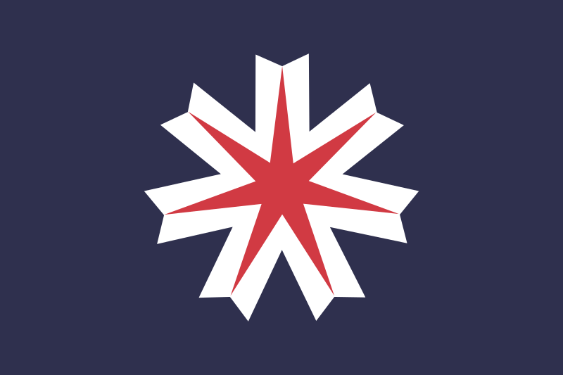 Hokkaidō ,a seven-pointed star standing for hope and development. Blue represents sea and sky of Hokkaidō, red stands for people's energy and white for light and snow.