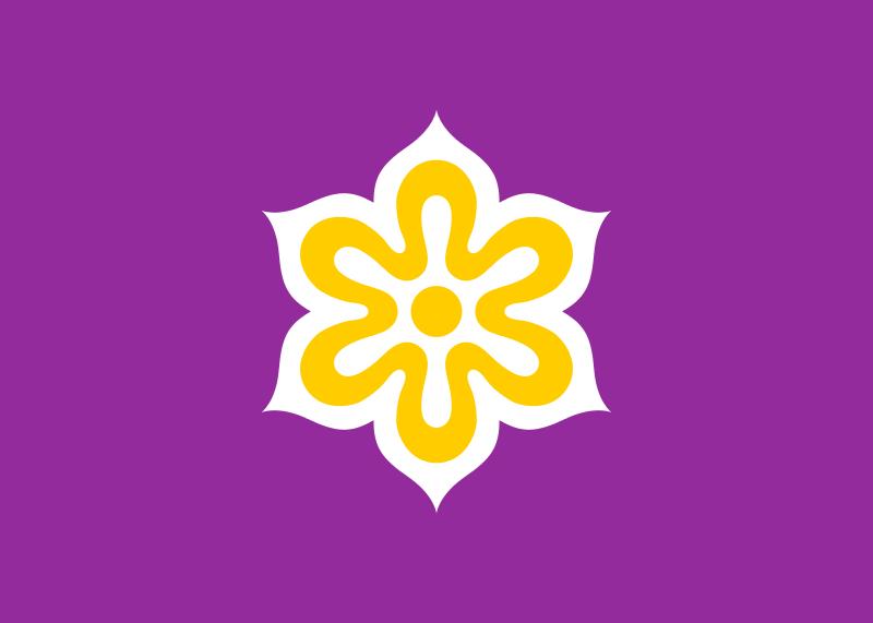 Kyoto ,a stylized kanji of 京 ( kyō ).