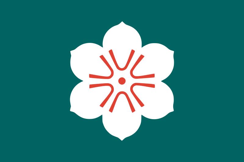 Saga ,the mon is Japanese  cinnamon , the prefectural flower.