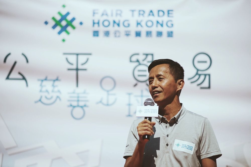 Fair Trade Hong Kongview project