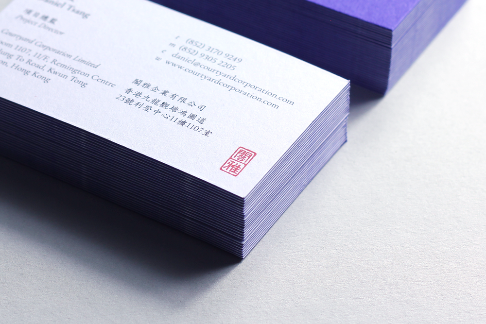 Courtyard Corporation  - A modern twist on a corporate identity  View full case study