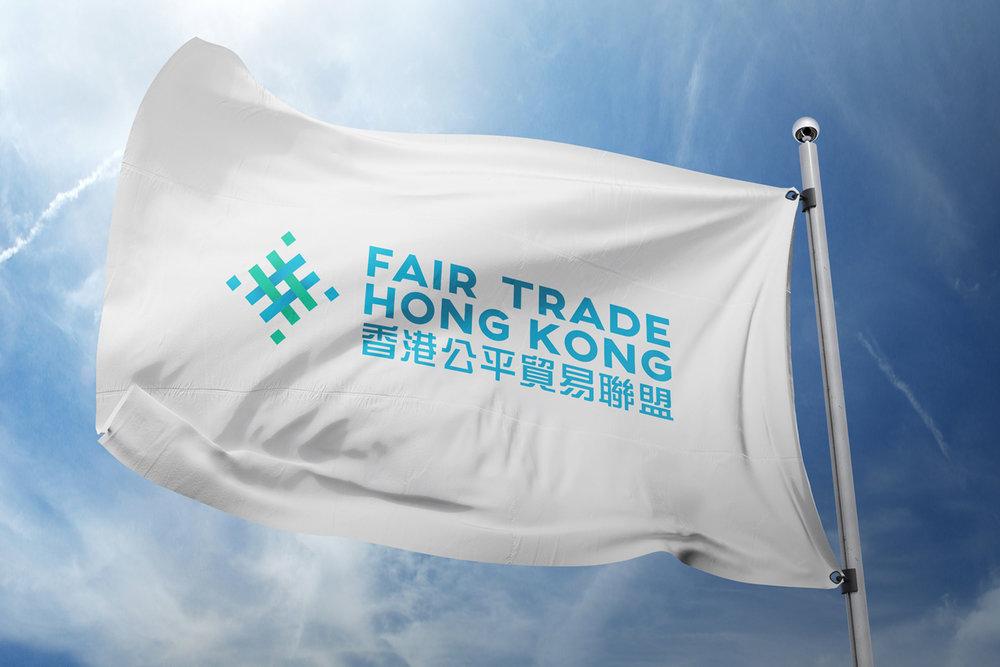 fairtrade_branding_001.jpg