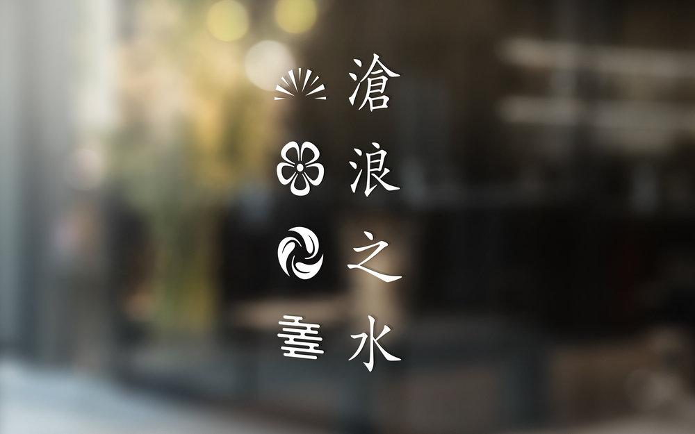 courtyard_branding_006.jpg