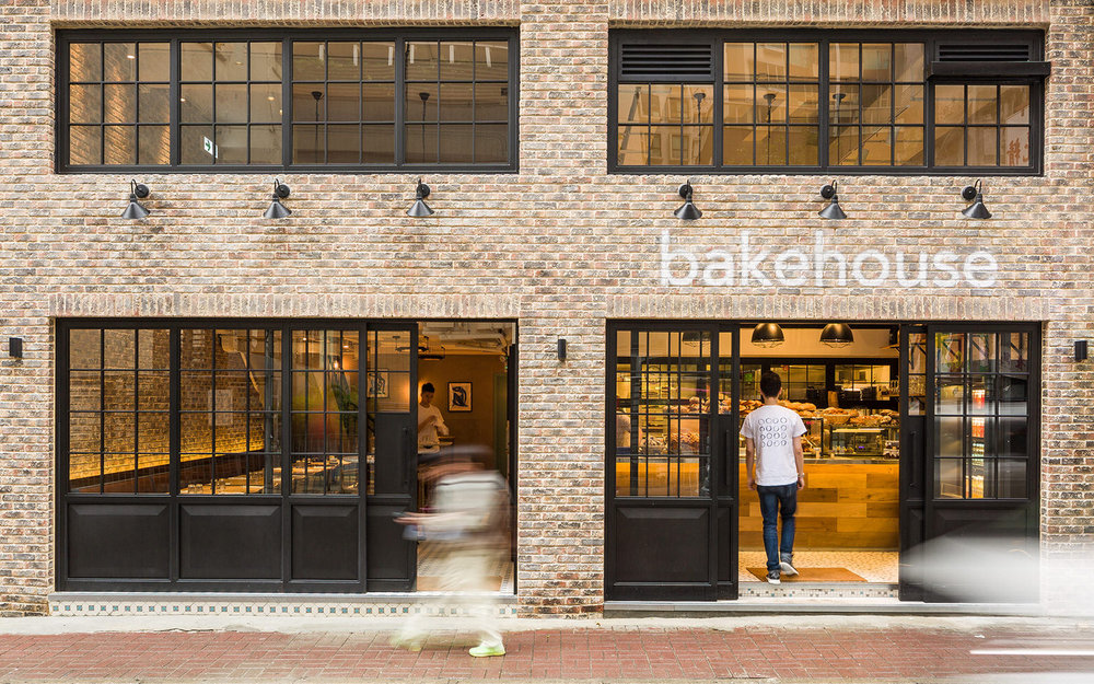 Bakehouse  —An identity for the Wan Chai destination