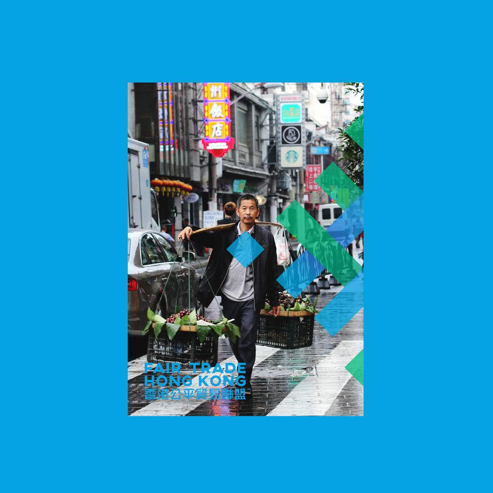 fairtrade_004.jpg