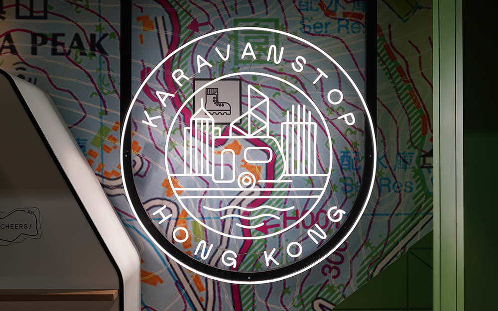Karavanstop   —Playful identity at the Hong Kong Airport