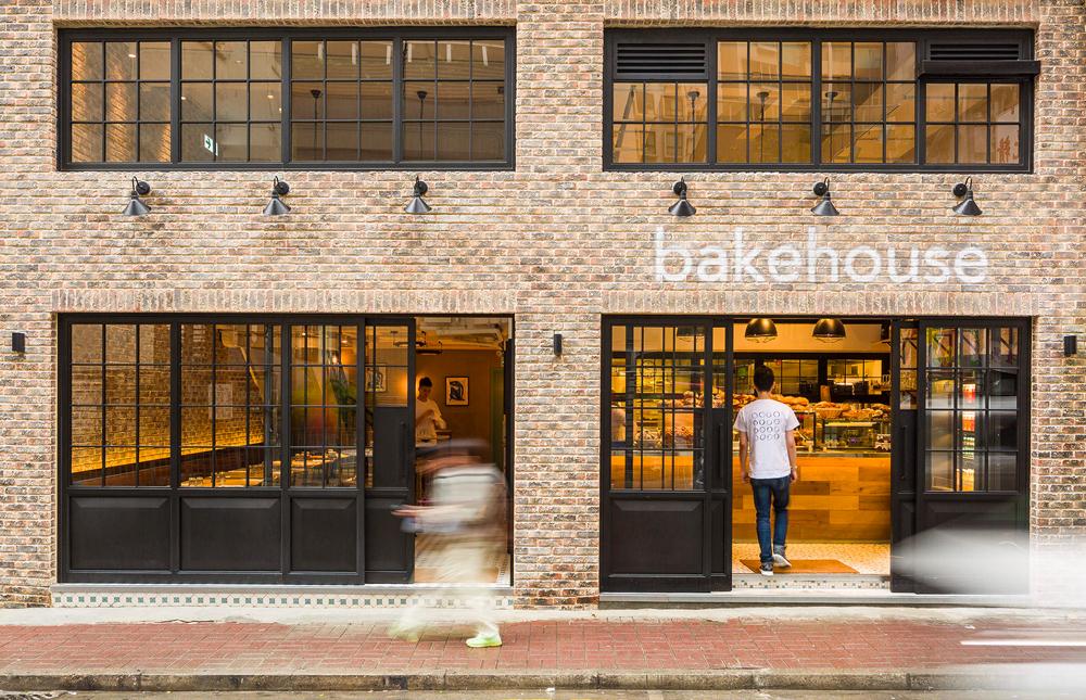 Bakehouse —An identity for the Wan Chai bakery