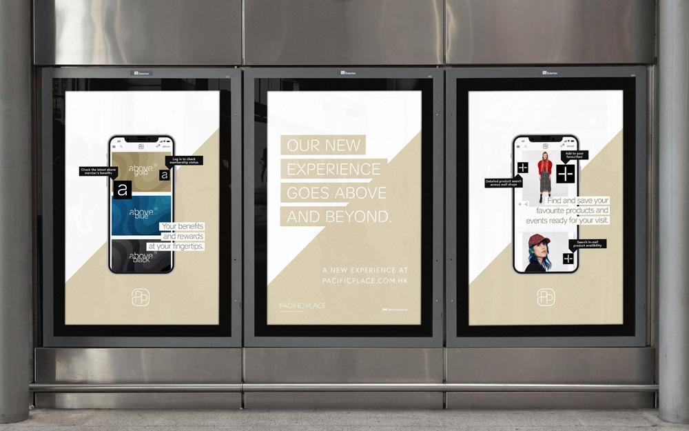 Pacific Place   —Revitalising Hong Kong's luxury retail destination