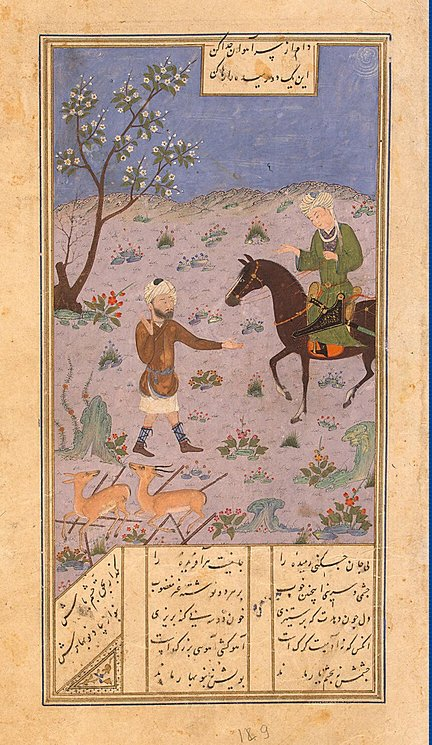 Majnun Trading His Horse for the Captured Gazelle