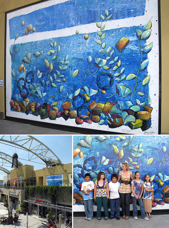 Anaheim Mall