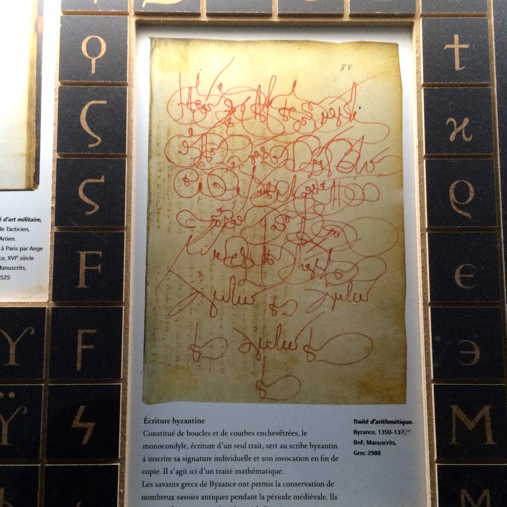 An extensive and fascinating calligraphy exhibit, just sitting under glass right on the subway platform at the Saint-Germain-des-Prés métro stop.