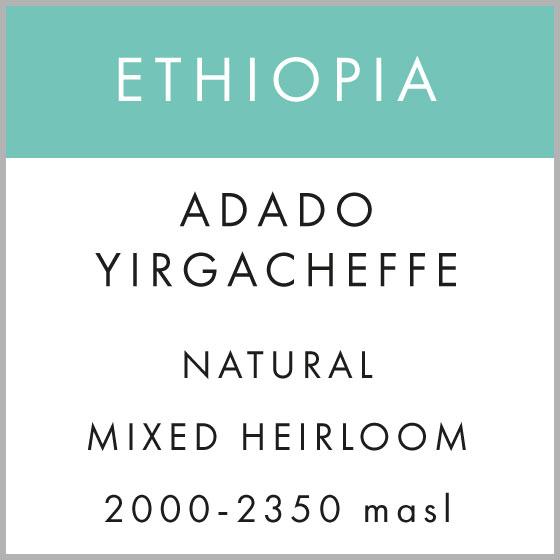 ethiopia-adado-natural-webshop-label.jpg