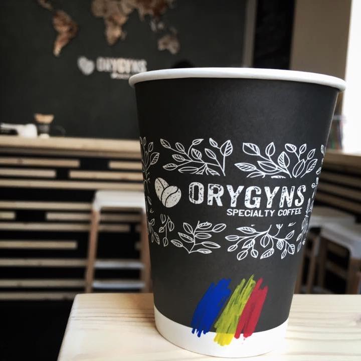 orygyns1.jpg