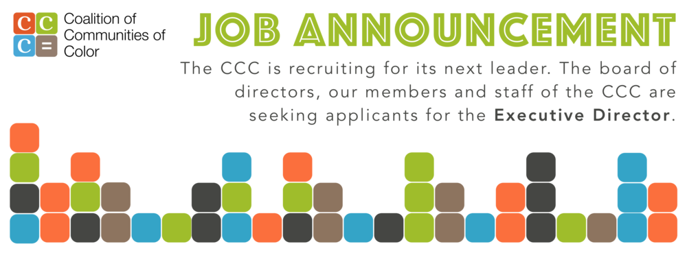 2018 CCC Job Announcement - ED.png
