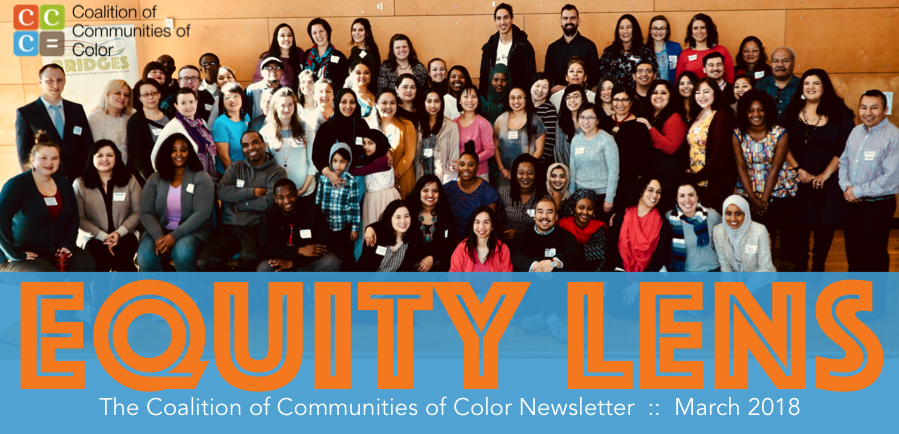 3-2018 CCC EL Newsletter.png