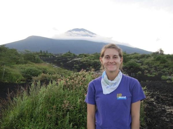 Alexandra Mt Fuji - Getoutoftown.png