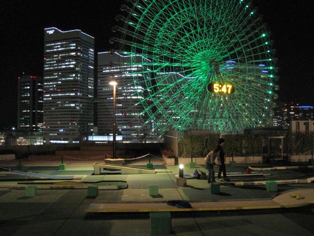 landscape Tokyo - Getoutoftown.png