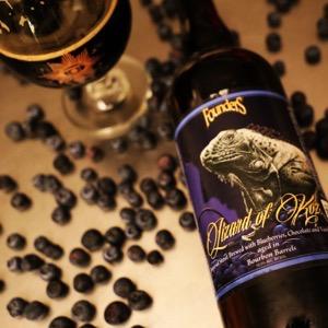 Founders-Lizard-of-Koz-bottle.jpg