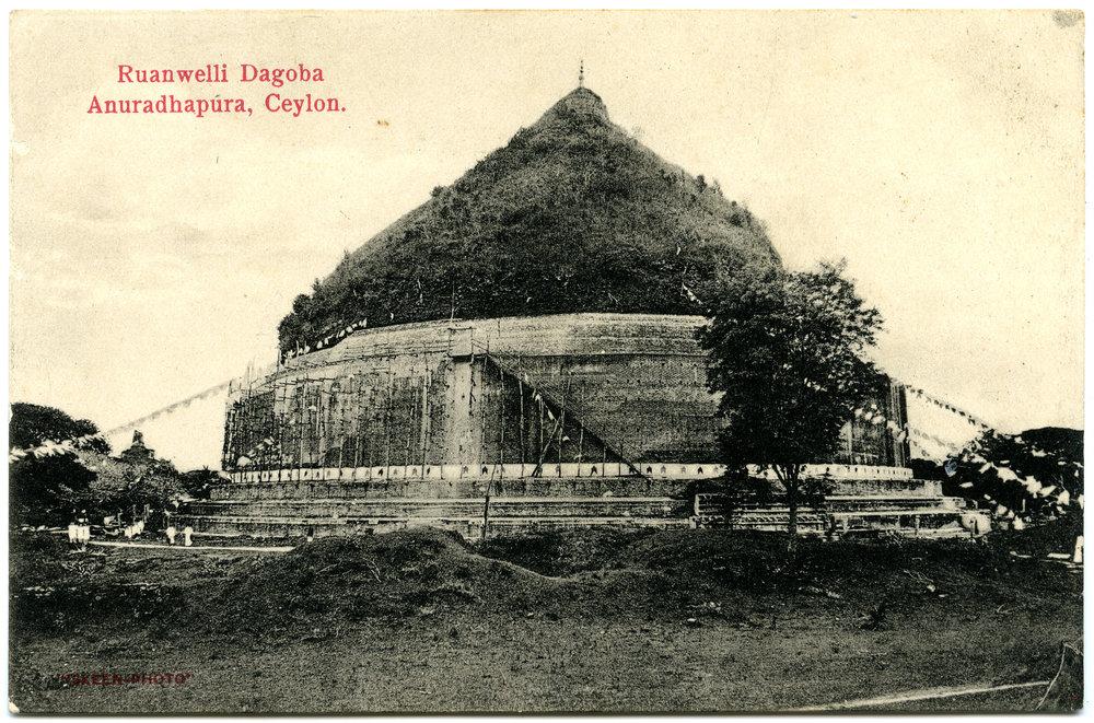 Postcard #16