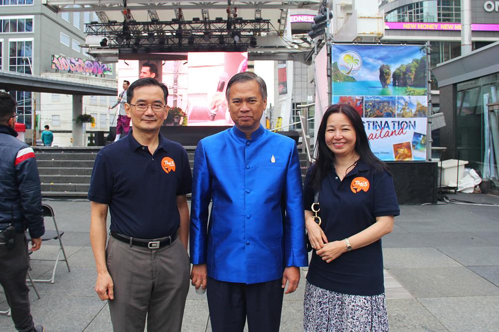 With Thai Ambassador Vijavat Isarabhakdi