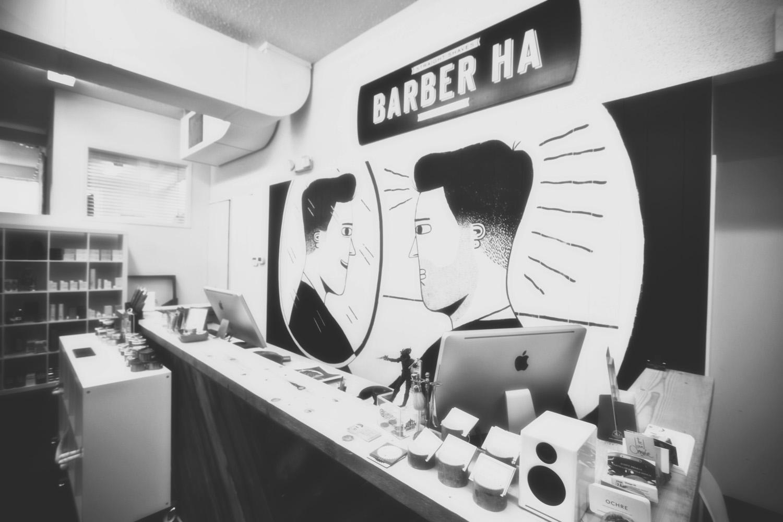 Women of YEG: Linda Ha of Barber Ha// Thrifted