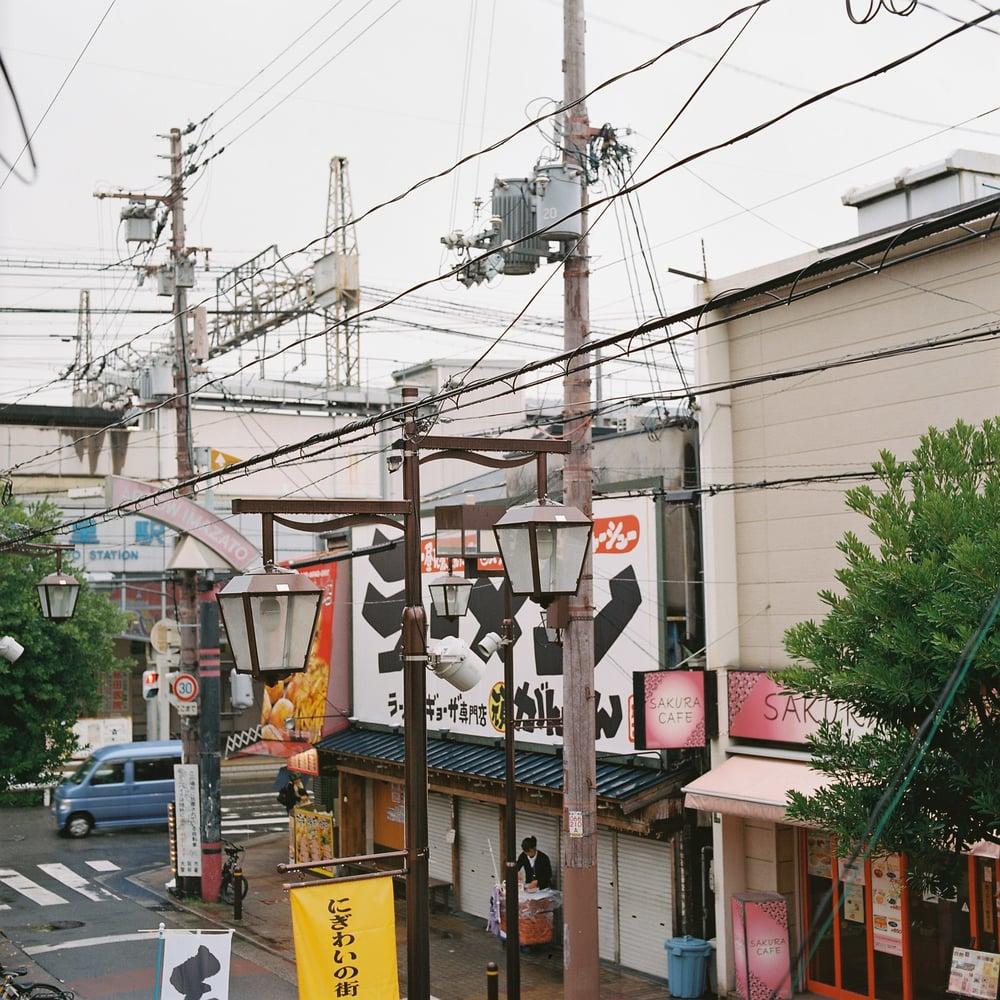3 - JAPAN.jpg
