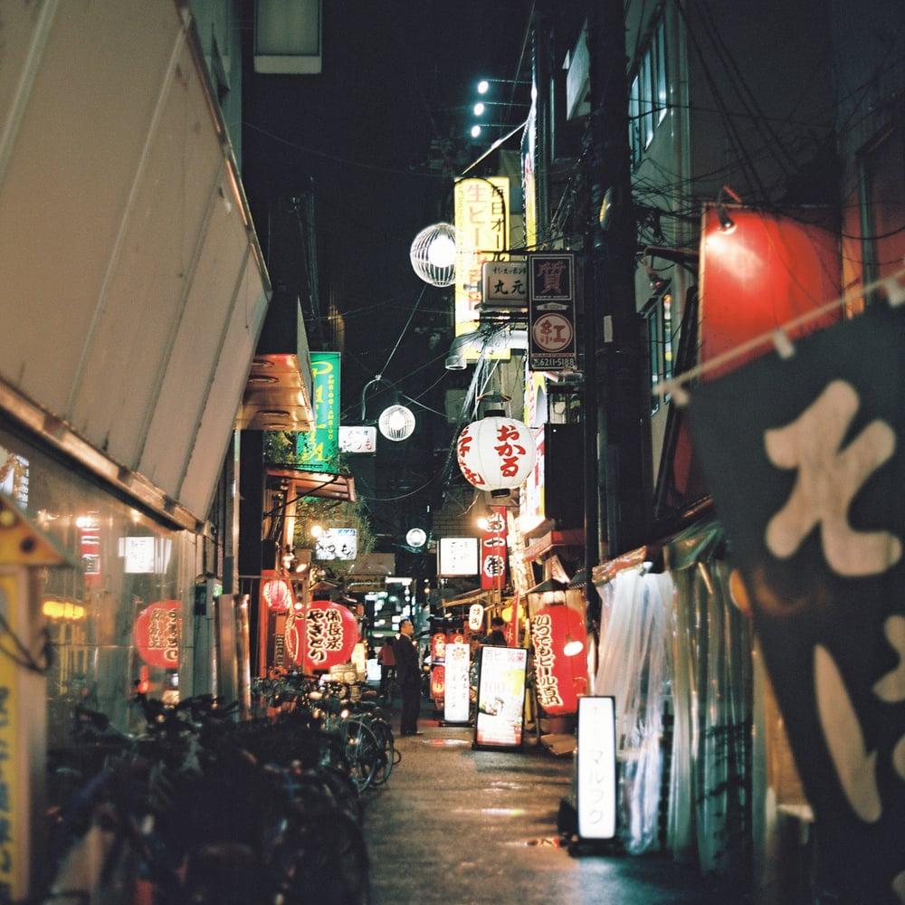 12 - JAPAN.jpg