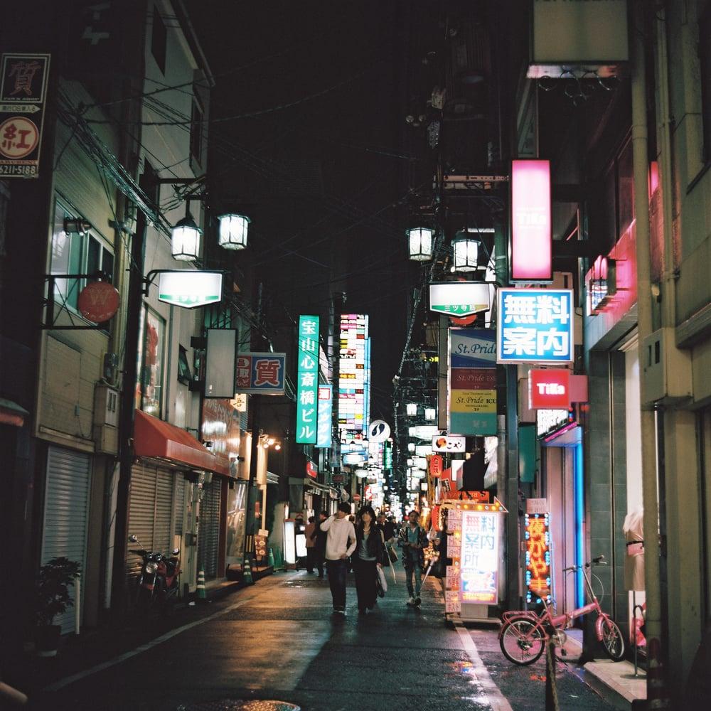 18 - JAPAN.jpg