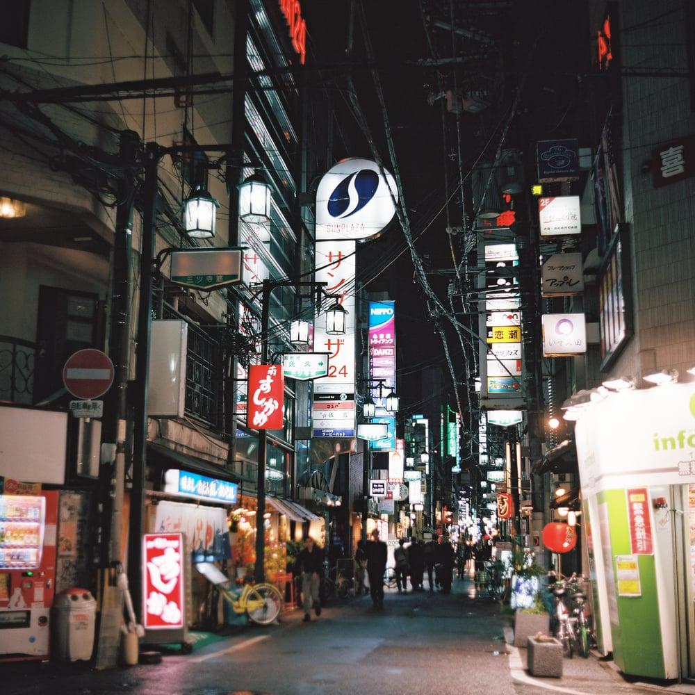 17 - JAPAN.jpg
