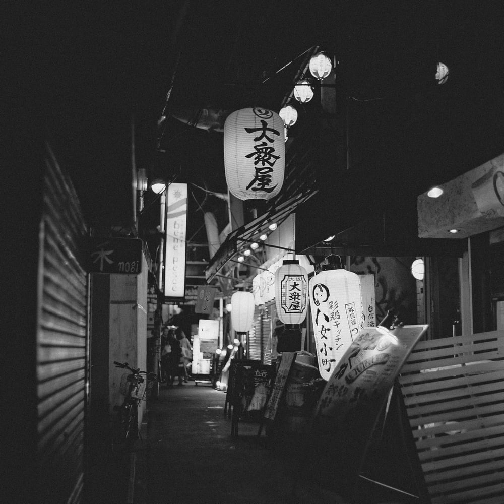 56 - JAPAN.jpg