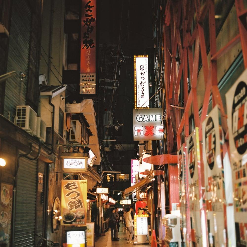 58 - JAPAN.jpg
