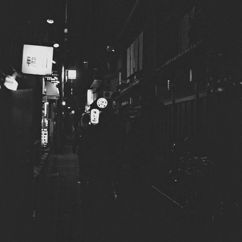 64 - JAPAN.jpg