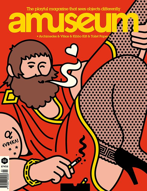 AMUSEUM-cover3.jpg