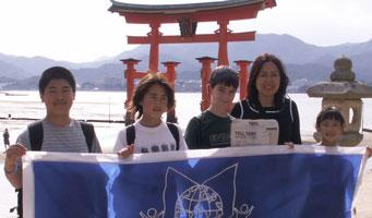 Japan Immers 3.jpg