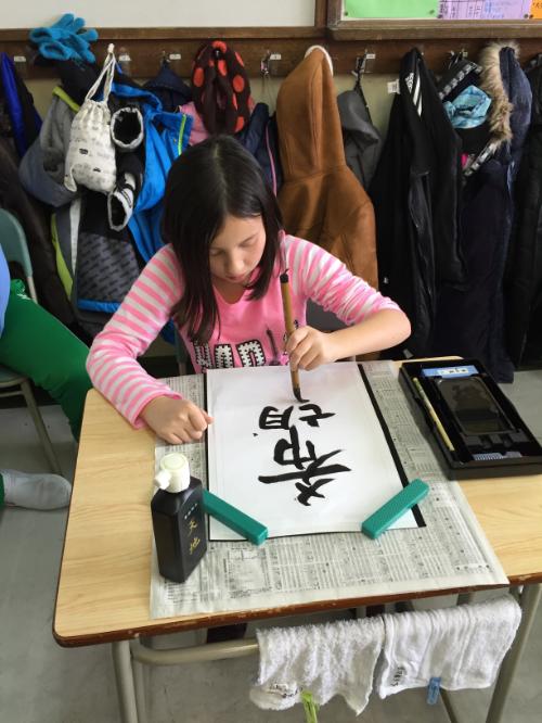 Nanami, Calligraphy class