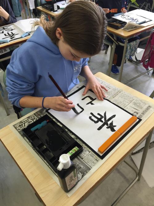 Adriana, Calligraphy class