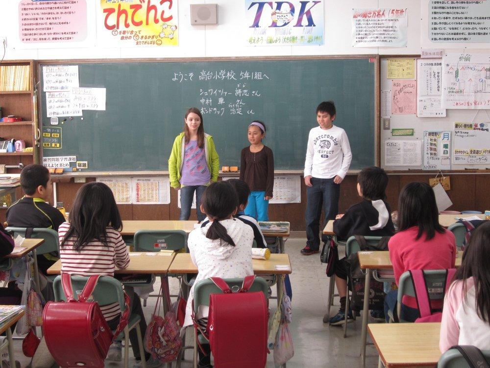 Jap Cap 2013 Classroom.JPG
