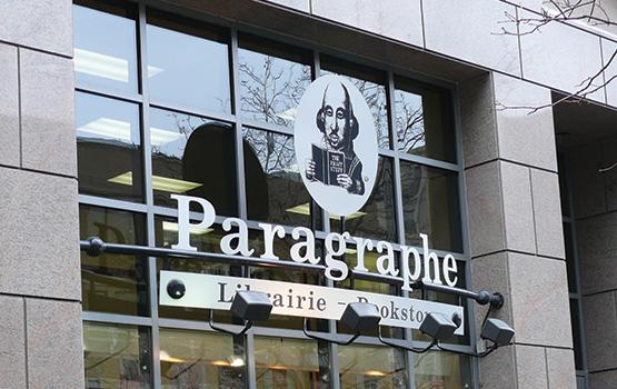 Librairie Paragraphe