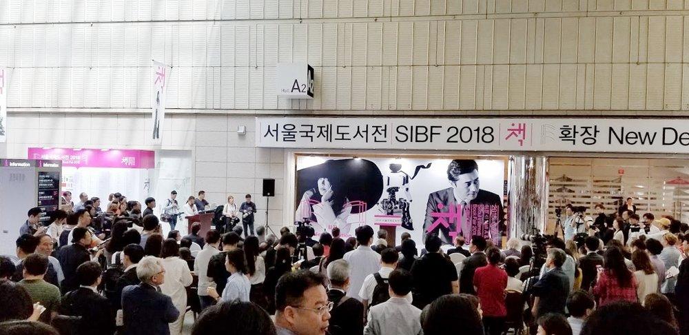 Seoul International Book Fair 2018 opening