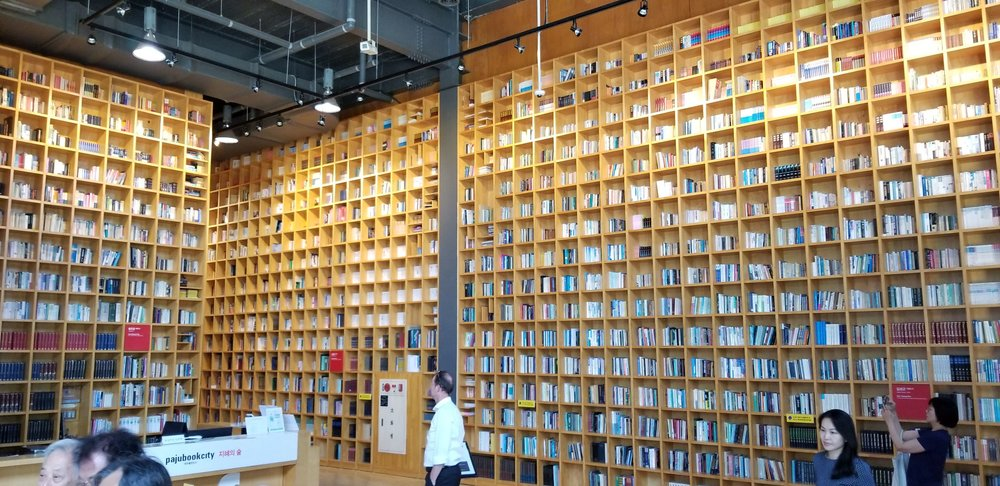 Paju Book City Library